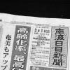 代官山蔦屋書店様でのフェアの記事が掲載されました。