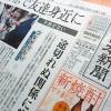 南日本新聞に裂き織りの記事が掲載されました。